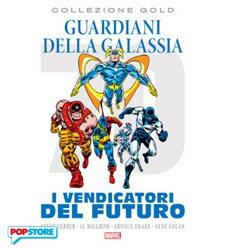 Guardiani della Galassia - I Vendicatori del Futuro