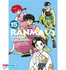Ranma 1/2 New Edition 015