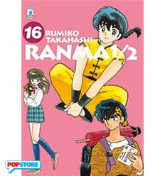 Ranma 1/2 New Edition 016