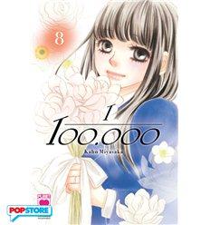 1/100000 Uno Su Centomila 008