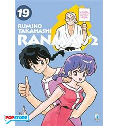 Ranma 1/2 New Edition 018