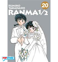Ranma 1/2 New Edition 020
