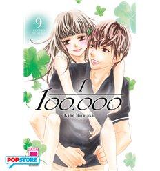 1/100000 Uno Su Centomila 009