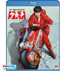 Akira 30th Anniversary Bundle: Bluray + LP