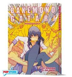 Bakemonogatari Monster Tale 001 Variant LRNZ