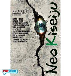 Neo Kiseiju