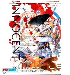 Innocent Rouge 010