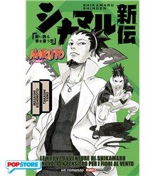 Naruto - Shikamaru - Una Nuvola Alla Deriva Nel Silenzio