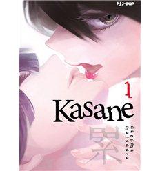 Kasane 001