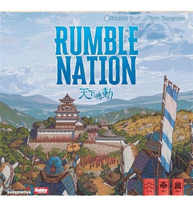 Rumble Nation PRE-ORDER