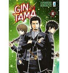 Gintama 061