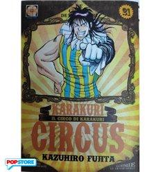 Karakuri Circus 021