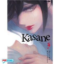 Kasane 003