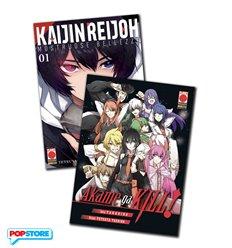 Kaijin Reijoh - Mostruose Bellezze Pack