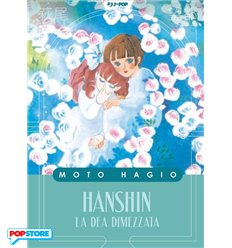 Hanshin - La Dea Dimezzata