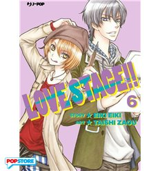 Love Stage! 005