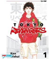 Tokyo Revengers 001