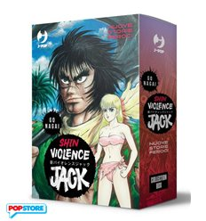 Shin Violence Jack Box
