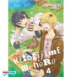 Hitorijime My Hero 004