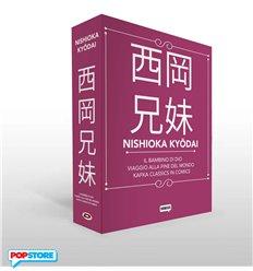 Nishioka Kyodai Box