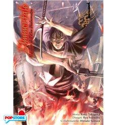 L'Immortale - Il Libro dell'Era Bakumatsu 001