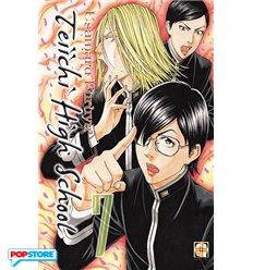 Teiichi High School 007