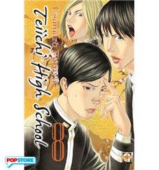 Teiichi High School 008