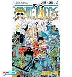PRE-ORDER One Piece 098 Limited Edition (SPEDIZIONI INCLUSE)