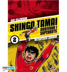 Shingo Tamai - Arrivano i Superboys 002