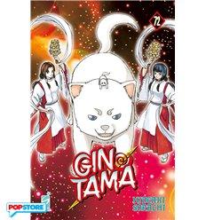 Gintama 072
