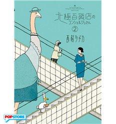 The Concierge At Hokkyoku Department Store 002