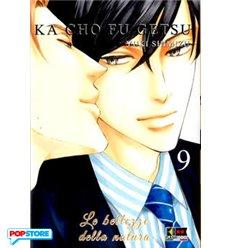 Ka Cho Fu Getsu - Le Bellezze della Natura 009