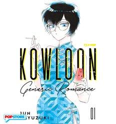 Kowloon Generic Romance 001