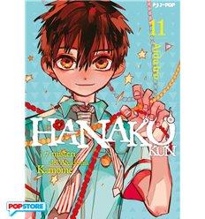Hanako-Kun 011 Edizione Deluxe