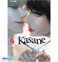 Kasane 009