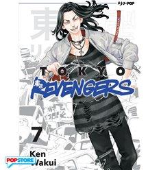 Tokyo Revengers 007