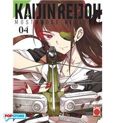 Kaijin Reijoh - Mostruose Bellezze 004