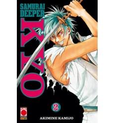 Popstore Samurai Deeper Kyo Manga Kyo Deeper Manga Samurai xodBCWre