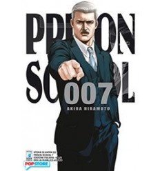 Prison School 007