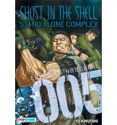 Ghost In The Shell - Stand Alone Complex 005
